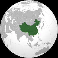 La Chine investira plus en Europe que l'Europe en Chine chine